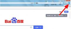 IE浏览器如何解除禁止弹出窗口?IE浏览器解除禁止弹出窗口方法
