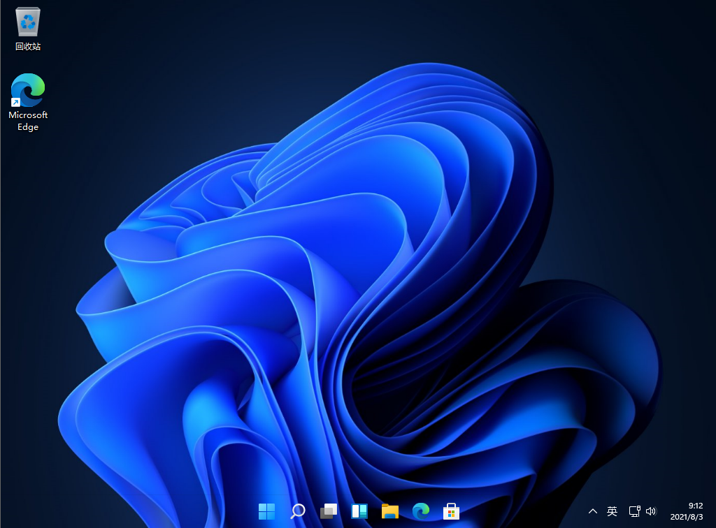 Windows 11 22471.1000 (rs_prerelease) V2021