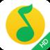 QQ音乐HD v4.8.1.2