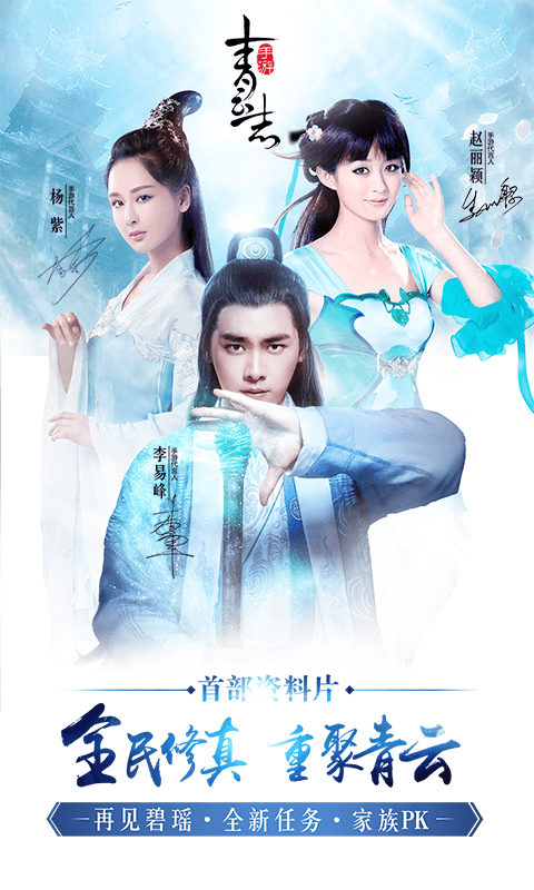 青云志-电视剧正版 v1.0.7