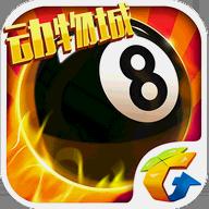 腾讯桌球 v3.2.0