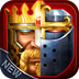 列王的紛爭-策略游戲 v3.42.0