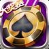 金牌德州扑克-天天手机大奖赛