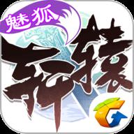 轩辕传奇 v1.0.308.8