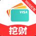 挖财信用卡管家 v6.3.5