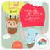 梦想热气球-梦象动态壁纸 v1.2.3