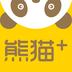 熊猫Plus v1.0.59