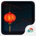 3D红灯笼-梦象动态壁纸 v1.3.3