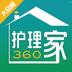 护理家360-大众版 v2.1.2