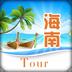海南旅游网 v1.0