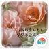 新年快乐-梦象动态壁纸 v1.4.1