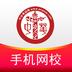 中華考試網校 v1.0