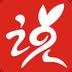 爱宝说 v1.3.9.1
