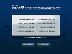 深度技术 GHOST XP SP3 通用正式版 V2020.06