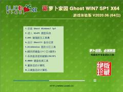 蘿卜家園 GHOST WIN7 SP1 X64 游戲體驗版 V2020.06(64位)
