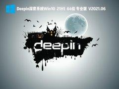 Deepin深度系统Win10 21H1 64位专业版 V2021.06