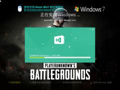 Windows7 32位游戏专业激活版 V2021.07
