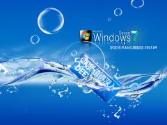 深度技术Win7 64位豪华装机版 V2021.09