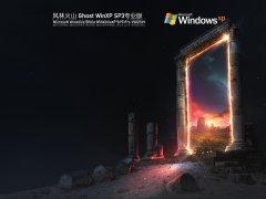 风林火山Ghost XP SP3专业版 V2021.09